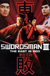 Swordsman III: The East Is Red